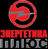 Логотип компании Энергетика плюс