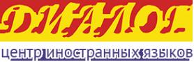 Логотип компании Диалог