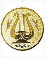 Логотип компании Детская школа искусств №1