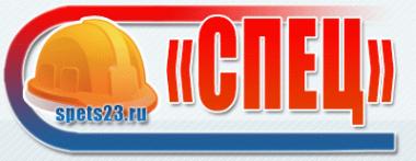 Логотип компании СИРИУС-ЮГ