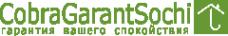 Логотип компании Кобра Гарант Сочи