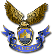 Логотип компании Сигнализация