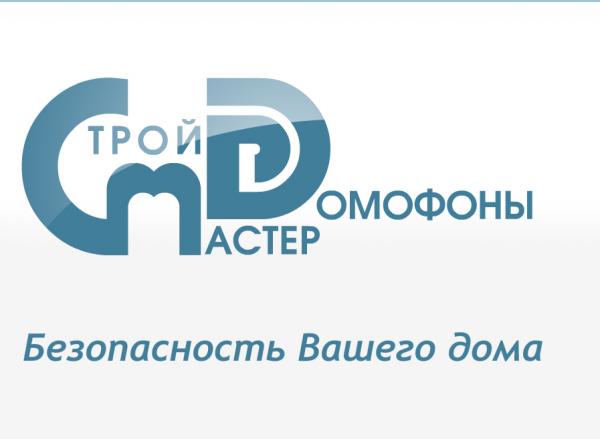 Логотип компании Строй Мастер Домофоны Сочи