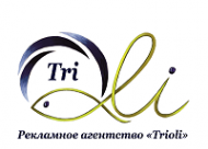 Логотип компании Trioli