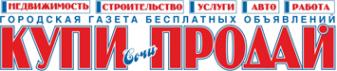 Логотип компании Купи Продай Сочи