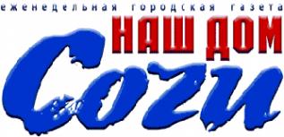 Логотип компании Наш дом Сочи