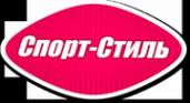 Логотип компании Спорт-Стиль