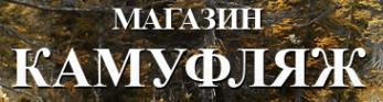 Логотип компании Камуфляж