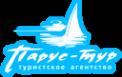 Логотип компании Парус-Тур