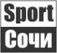 Логотип компании Спорт-Сочи