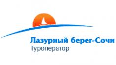 Логотип компании Лазурный берег-Сочи