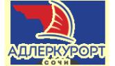 Логотип компании Нептун