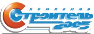 Логотип компании Строитель 2005