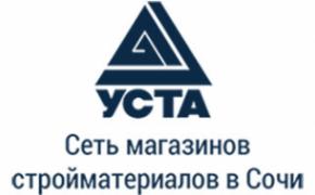 Логотип компании УСТА