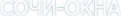 Логотип компании Двери & окна