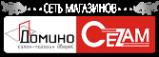 Логотип компании Домино