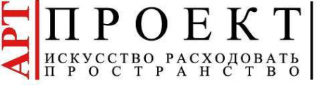 Логотип компании АртПроект