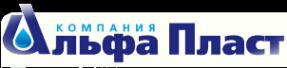 Логотип компании Альфа Пласт