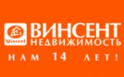 Логотип компании Винсент Недвижимость