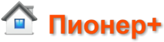 Логотип компании Пионер плюс