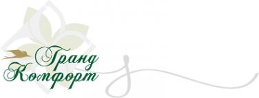 Логотип компании Гранд Комфорт
