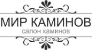 Логотип компании Мир Каминов