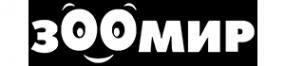Логотип компании ЗООМИР