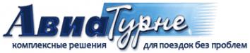 Логотип компании АвиаТурне