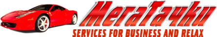 Логотип компании Мега Тачки