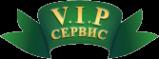 Логотип компании Вип-Сервис
