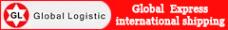 Логотип компании Глобал Логистик Сочи
