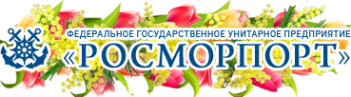 Логотип компании Росморпорт ФГУП