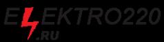 Логотип компании Электро220