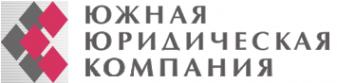 Логотип компании Южная юридическая компания