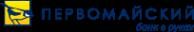 Логотип компании Банк Первомайский
