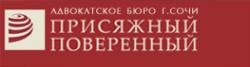 Логотип компании Присяжный поверенный