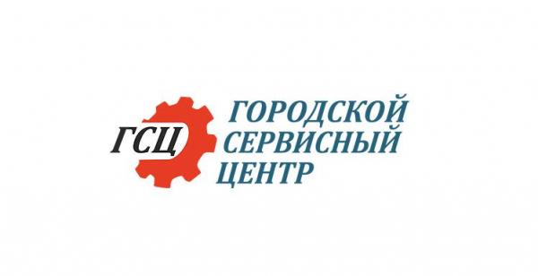 Логотип компании Городской сервисный центр