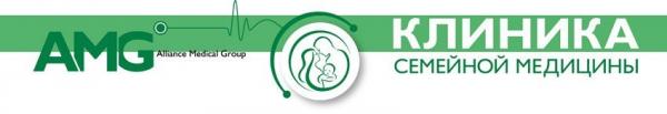Логотип компании AMG, клиника семейной медицины