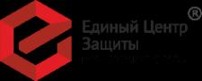 Логотип компании Единый Центр Защиты