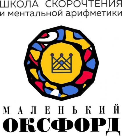 Логотип компании «Маленький Оксфорд»