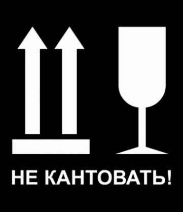 Логотип компании Не кантовать