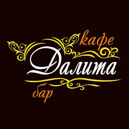 Логотип компании Кафе Далита
