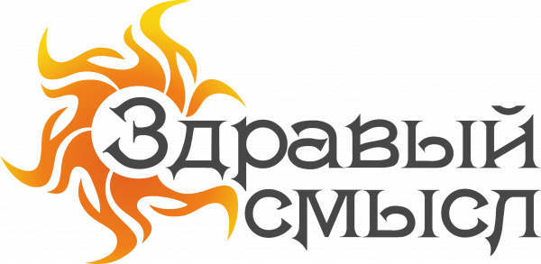 Логотип компании Здравый Смысл