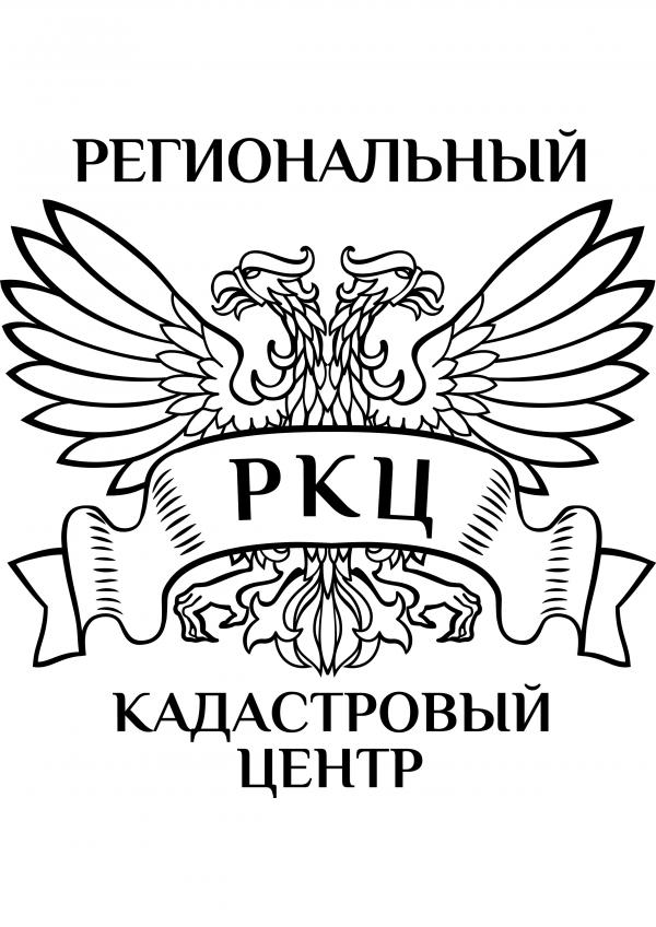 Логотип компании Региональный кадастровый центр