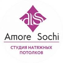 Логотип компании AMORE SOCHI