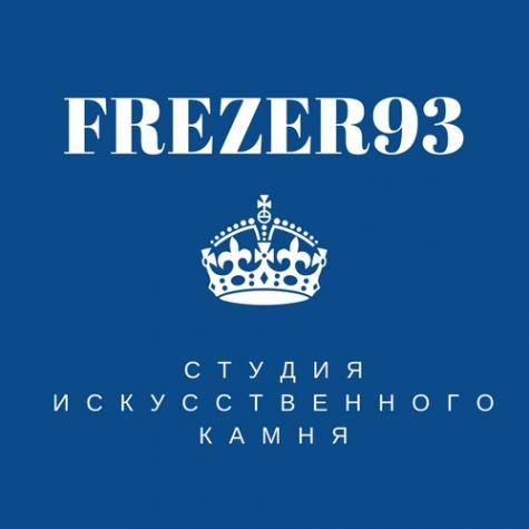 Логотип компании FREZER93